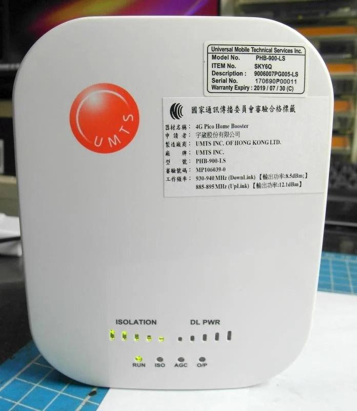 宇崴 UMTS PHB-900-LS 4G 手機 基地臺 訊號放大器 強波器 ~~缺天線連接線 功能正常 - 露天拍賣