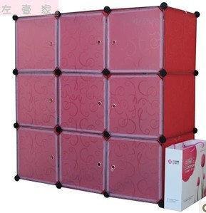 超值人氣 雨諾DIY衣服收納櫃/空間大師 組合式兒童衣櫃 儲物櫃 玩具整理櫃 創意組合魔術方塊鞋櫃置物櫃收納 ...