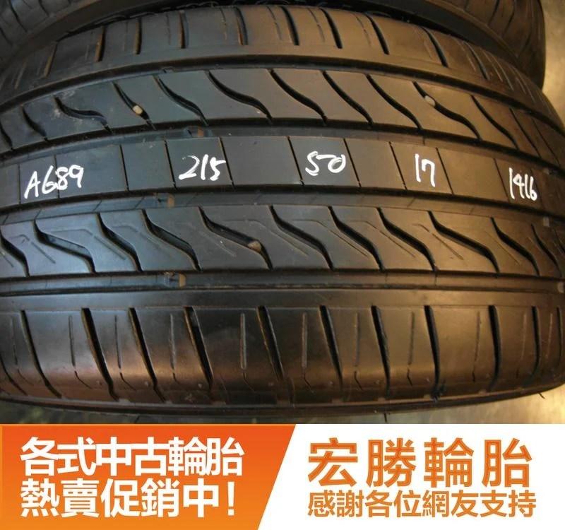 【宏勝輪胎】中古胎 落地胎 二手輪胎 型號:A689.215 50 17 米其林 LC 9成 2條 含工4000元 - 露天拍賣