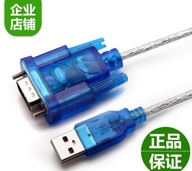 ★綠分子★USB轉 D-SUB 9PIN RS232 非HDMI Micro USB APPLE ASUS - 露天拍賣