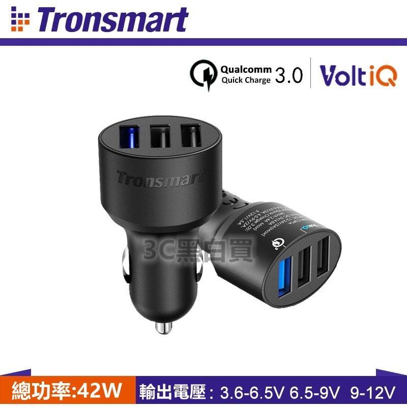 【內有實測】Tronsmart QC3.0 三孔 42W 車充 快充 閃充 S8+ LG V20 iPhone8+ - 露天拍賣
