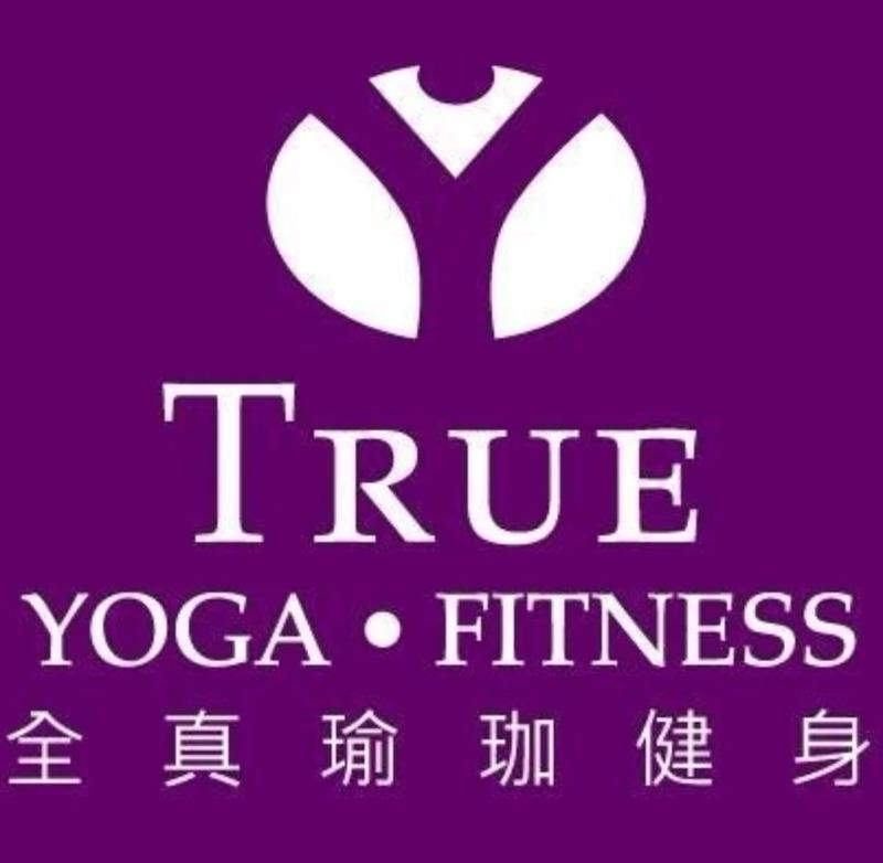 [通館會籍轉讓]true yoga全真瑜珈 健身 飛輪 游泳 多館多堂 每月1656(轉讓費我出) - 露天拍賣