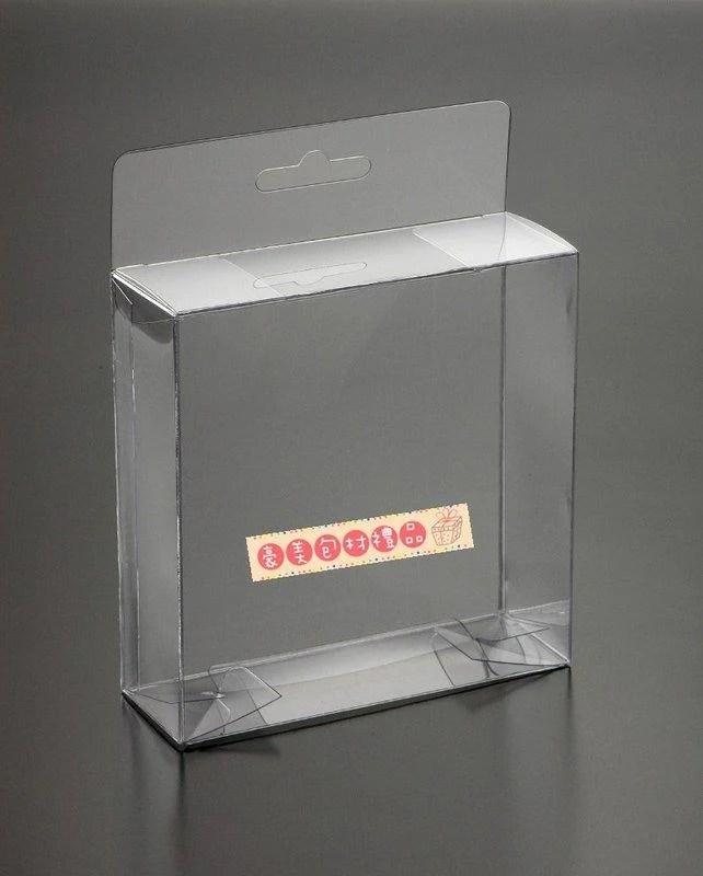 【♥豪美包材♥】專售塑膠包材,透明塑膠盒通用塑膠包裝盒,包裝