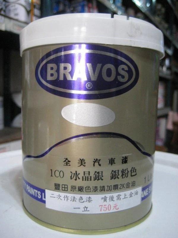 (缺貨中)請參考日本烤漆系列 臺製高品質 豐田汽車烤漆ALTIS TERCEL VIOS原裝整立裝 色號 1C0 冰晶銀 - 露天拍賣