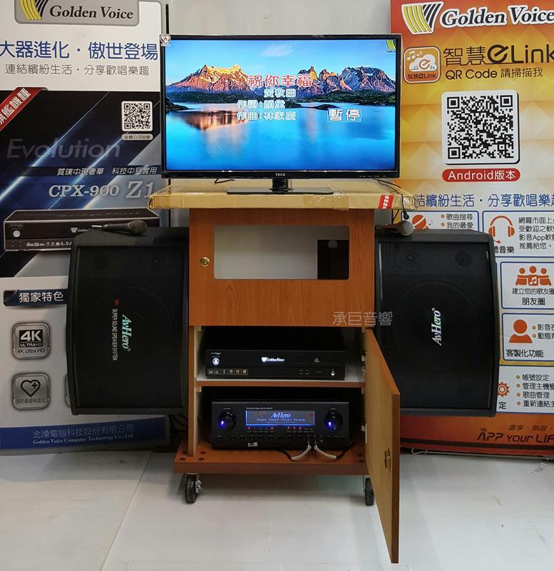 【租借】移動式機櫃 展示櫃 音響架 (雙門) 投幣式卡拉OK -桃園承巨 - 露天拍賣