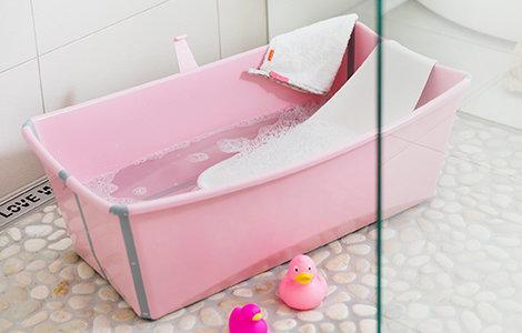 (妞媽缺貨) 挪威 Stokke Flexi Bath 摺疊式多功能嬰兒澡盆 浴盆 粉色/藍色/橘色 (丹麥製) - 露天拍賣
