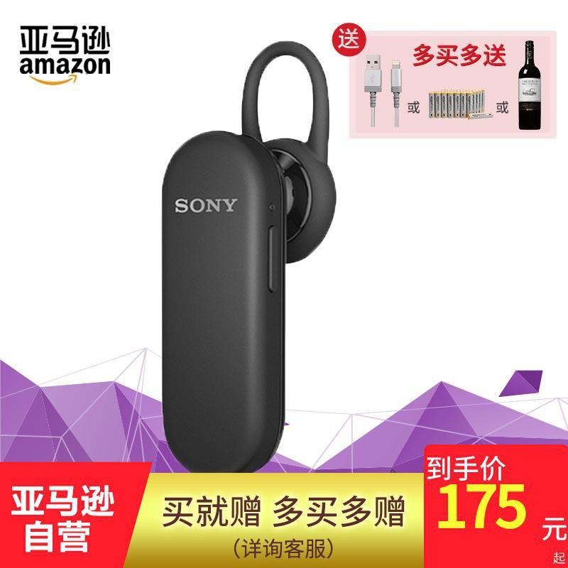 亞馬遜Sony/索尼 MBH20 單聲道藍牙耳機 車載一拖二 手機通用 - 露天拍賣