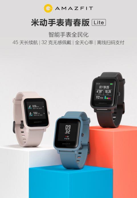 米動手錶青春版Lite 智能運動手環3多功能GPS定位跑步防水 心率藍牙電話提醒 小米運動app - 露天拍賣
