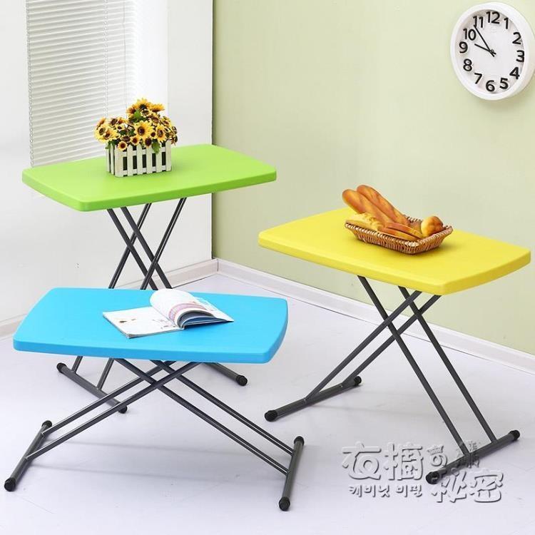 【行運時代】折疊桌便攜式小桌子兒童學生學習戶外可降家用簡約餐桌書桌椅電腦 - 露天拍賣
