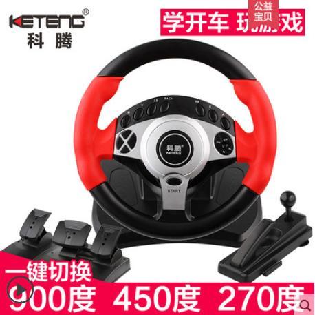 【行運時代】科騰900度賽車遊戲方向盤電腦pc學車汽車模擬駕駛開車遊戲機歐卡XA6.1204 - 露天拍賣