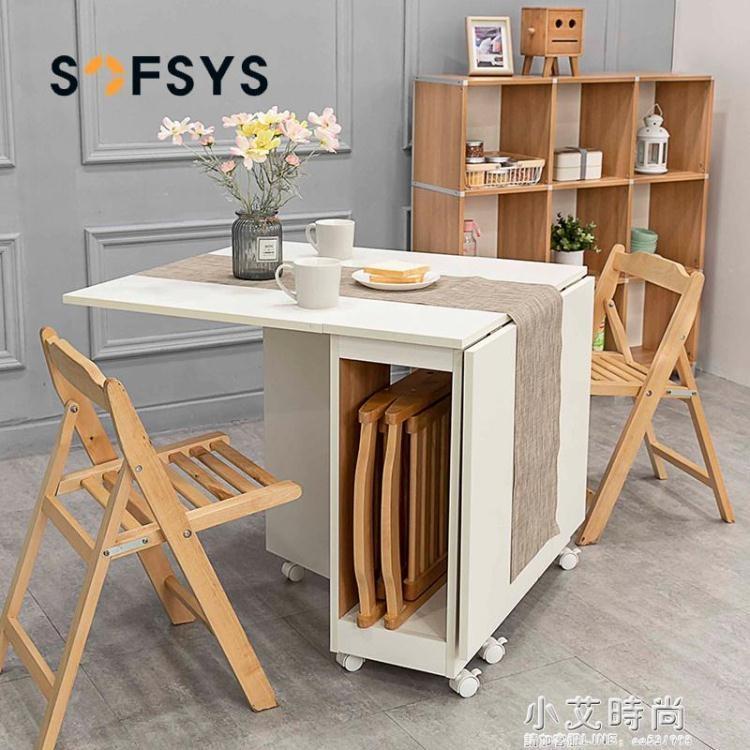摺疊桌 摺疊餐桌椅組合家用小戶型桌子可伸縮長方形簡易經濟型收納吃飯桌 - 露天拍賣