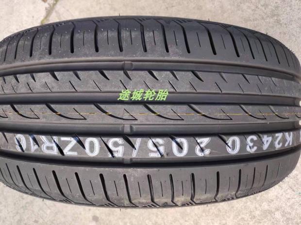 輪胎全新正品 195/50R16 205/50R16 SU4 運動靜音 本田 - 露天拍賣