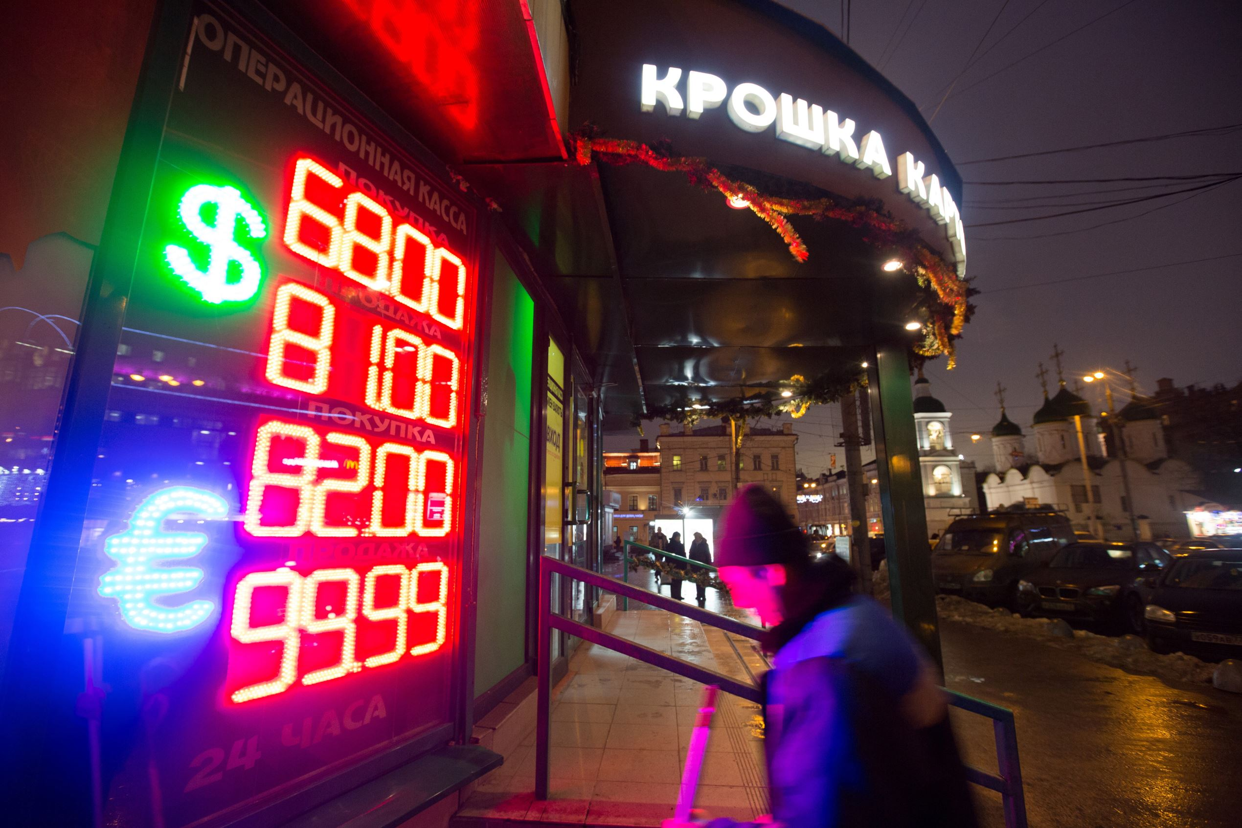 Currency exchange rates are displayed outside an exchange bureau in Moscow, December 16, 2014.