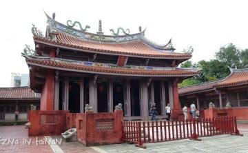[台南] 孔廟