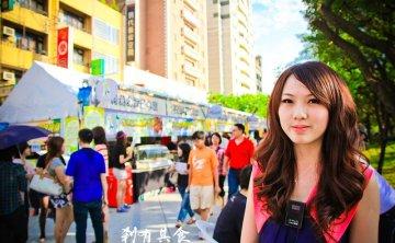 [正妹口袋美食] 第6集 觀餐系學生正妹 凌緯 之 爵士音樂節美食