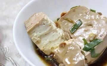 [台中第五市場美食] 古味清蒸肉圓 游記潤餅 阿義紅茶冰