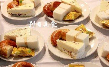 [活動] 剎有其食試吃會9th(真味上品) × 青森旅遊分享會 (上旅奇雜誌囉)