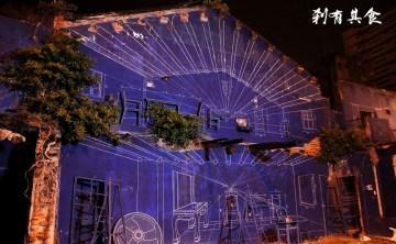 [台南] 必去新景點 海安路藝術街之藍曬圖