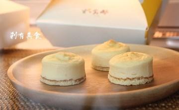 [台中] 來自北海道的夢幻乳酪 光之乳酪