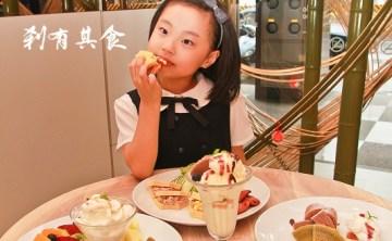 [台中] 台中也吃得到日本道地年輪蛋糕 Kazuwa和輪洋菓子 日本年輪蛋糕店 (讀者限時優惠延長至1/31)