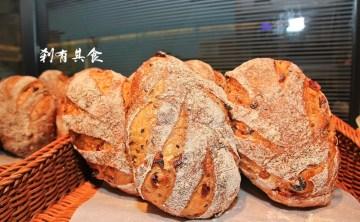 [台中] 樸實的愛的麵包魂 世界麵包大賽銅牌 張泰謙麵包 (同場加映:雅帝20碼麵包坊)