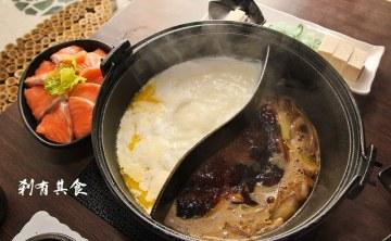 [台中] 食材新鮮還有雜炊新吃法的 三味鍋物 (已歇業)