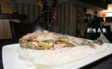 [食譜] 烤箱達人到你家(3) 法式香草鹽烤石班魚