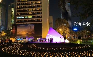 [台中] 2013希望之光彩繪許願燈籠 全台最溫暖的元宵燈海 勤美術館