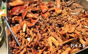 [台中] 新一點利黃昏市場攻略(2) 2326炸雞 八妹煙燻滷味 麵香回味千層蔥花大餅 美食三連發