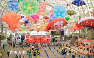[關西。大阪] 全日本美食大集合的 2013食博覽會。大阪 (4/26~5/6)