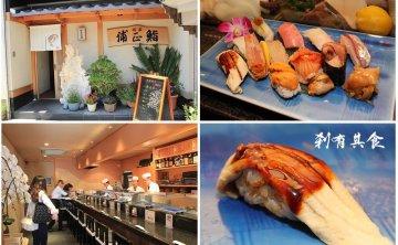 [情報] 2013大阪食博覽會 之大阪美食特攻隊 (廣播檔)