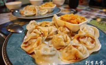 [台中] 廣福樸園精緻蔬食館 @愛吃肉的人也會喜歡的好吃素食