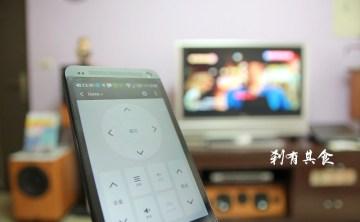 [心得] New HTC one @ 我要成為電視王 之 iPhone比較使用心得