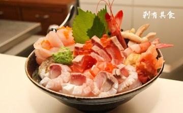 [台中沙鹿美食] 夢幻國度日式創意料理 | CP值高的超精緻小店,吃完還可以接夜景行程