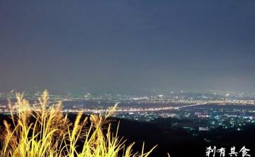 [台中] 約會夜景好去處。望高寮夜景公園