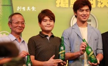 [台啤] 18天台灣生啤酒記者會之我跟大仁哥(陳柏霖)同台 @台中長榮桂冠酒店