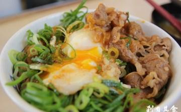 [名古屋美食] 松屋 牛丼好吃又便宜 CP值超高 @旅人的好朋友。24小時供應