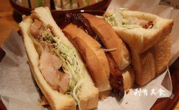 名古屋美食 | Komedaコメダ珈琲店 名古屋流早餐之燒雞三明治好好吃