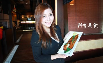 [剎有其食×花太郎日本料理] 第34次試吃會 @超澎湃的新鮮好料,真是太好吃了(飽嗝)