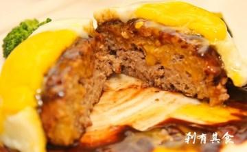 Ping 18 Bistro新日法輕食 | 台中西屯區美食 漢堡排好吃 法國藍帶帥哥廚師(已歇業)