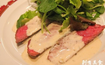 [威尼斯美食] BISTROT DE VENISE @米其林推薦餐廳 之 墨魚麵好好吃