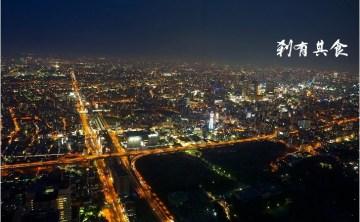 阿倍野HARUKAS (あべのハルカス)   大阪景點 @日本第一高樓 關西晴空塔 60樓夜景超美必去 /買預約票攻略(影片)