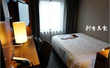 [大阪住宿] UNIZO HOTEL @淀屋橋站 床好睡 地點好附近還有超市 (ホテルユニゾ大阪淀屋橋)