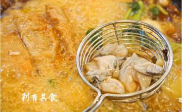 [台中/北屯] 饗焱食上精緻蒙古鍋物 @蒙古小火鍋湯頭不錯 海鮮有新鮮 但冷氣也太冷了吧XD(已歇業)