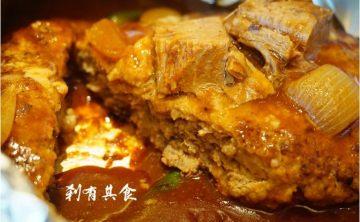 東洋亭 | 大阪美食 京都百年洋食老店 必點美味牛肉漢堡排 蒙布朗也很好吃
