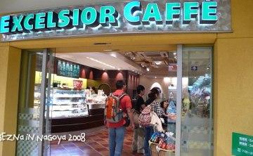 [日本] excelsior caffe 10/01