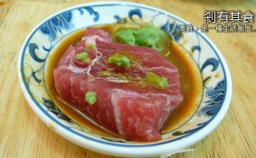 [台中] 人家也要吃黑鮪魚啦~ 名屋超低溫生鮮片