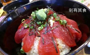 [台北] 台大附近平價日本料理 會津屋