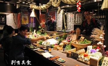 [台中居酒屋] 沐槳炉端燒 Mokusho Robatayaki @船槳送餐超有梗 頂級食材吃得到 (點菜攻略)(已歇業)