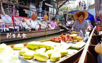[泰國曼谷必去] 丹能莎朵水上市場 Damnoensaduak floating market @ 東方威尼斯 體驗水上人生